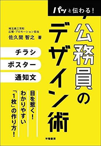 f:id:mojiru:20181101112349j:plain