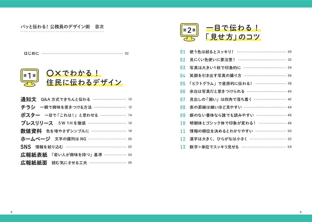 f:id:mojiru:20181101112420j:plain
