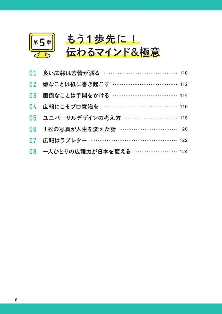f:id:mojiru:20181101112459j:plain