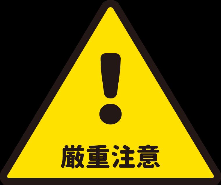 f:id:mojiru:20181101115825p:plain