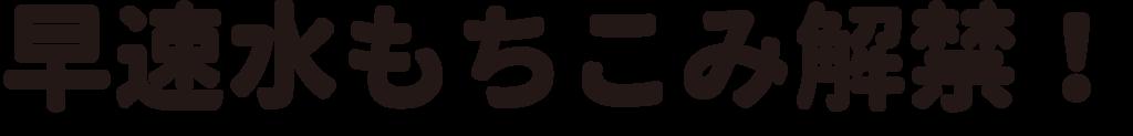 f:id:mojiru:20181101115907p:plain