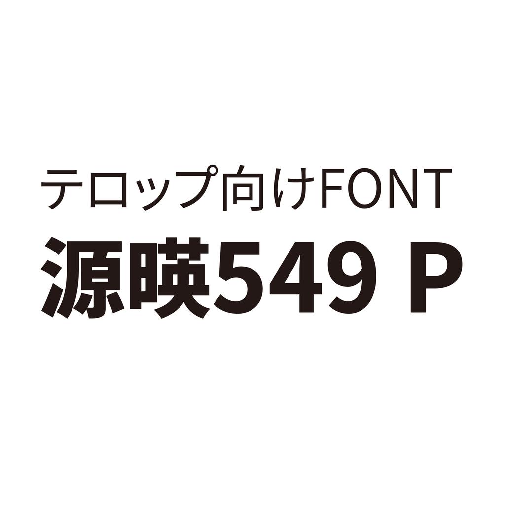 f:id:mojiru:20181101132225p:plain