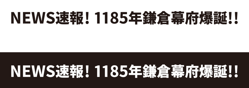 f:id:mojiru:20181101132258p:plain