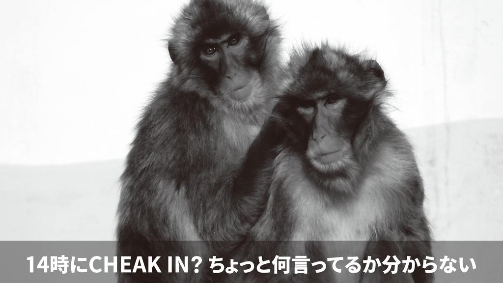 f:id:mojiru:20181101133234p:plain