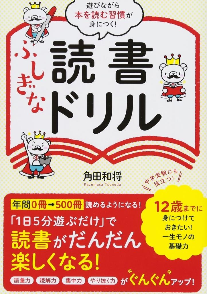f:id:mojiru:20181102081810j:plain