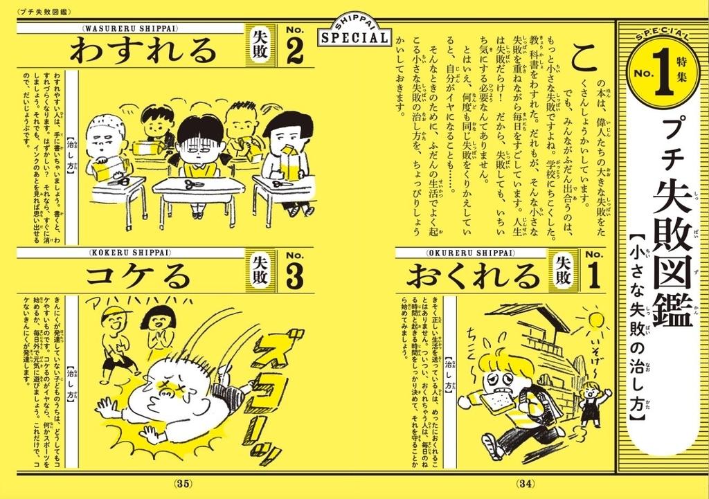 f:id:mojiru:20181102084600j:plain