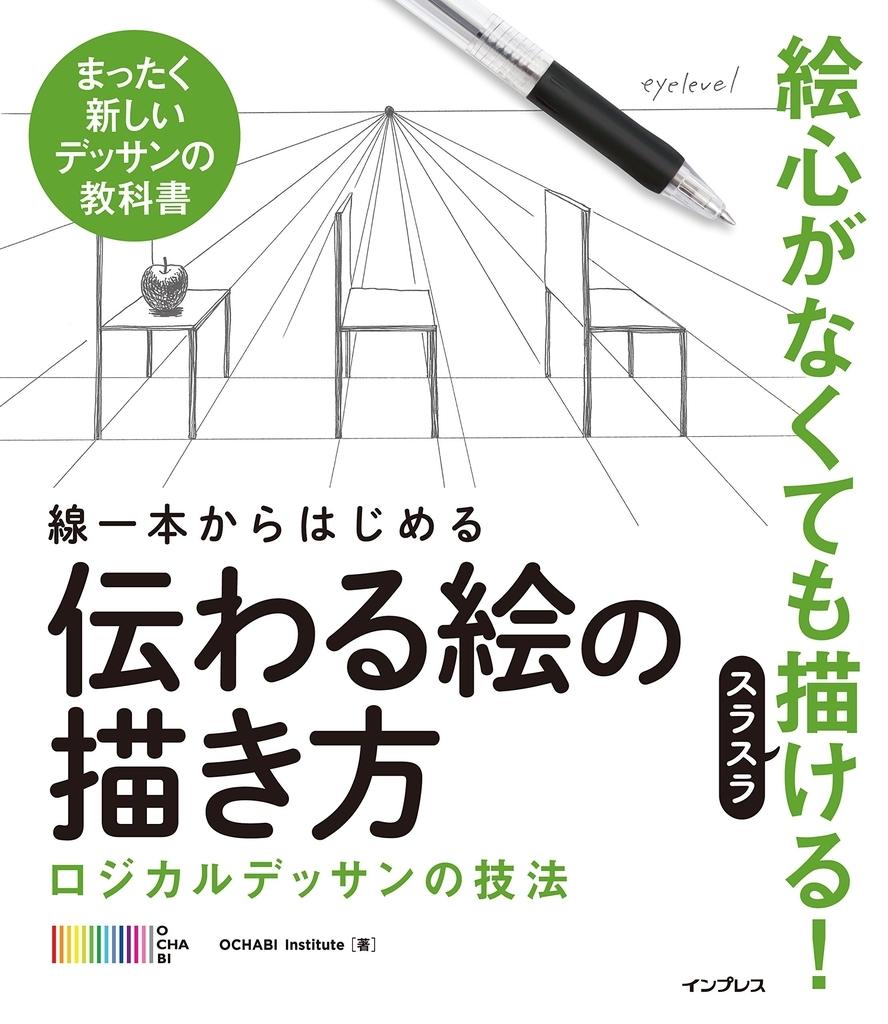 f:id:mojiru:20181102104719j:plain