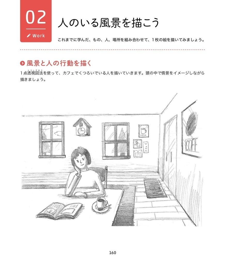 f:id:mojiru:20181102130454j:plain