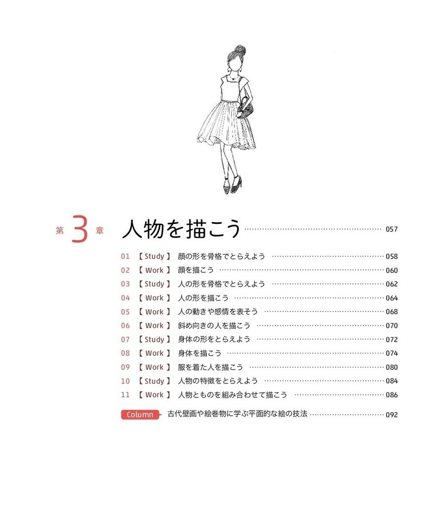 f:id:mojiru:20181102130537j:plain