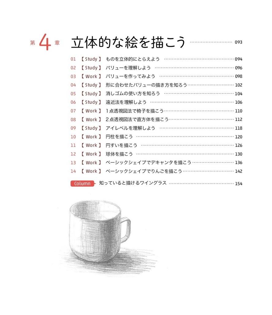 f:id:mojiru:20181102130547j:plain