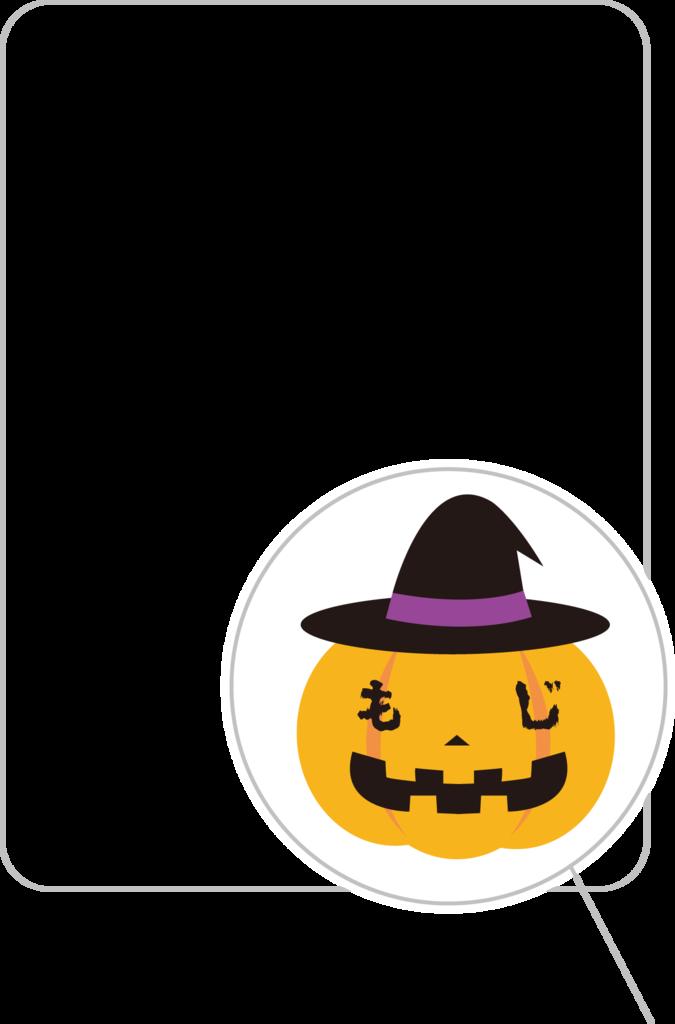 f:id:mojiru:20181102175014p:plain