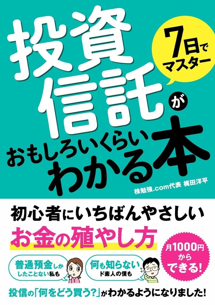 f:id:mojiru:20181105132939j:plain