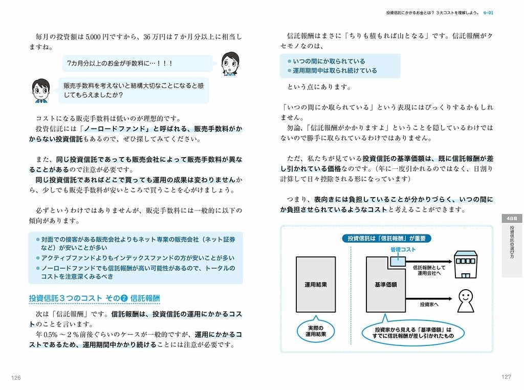 f:id:mojiru:20181105132954j:plain