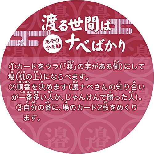 f:id:mojiru:20181106081523j:plain