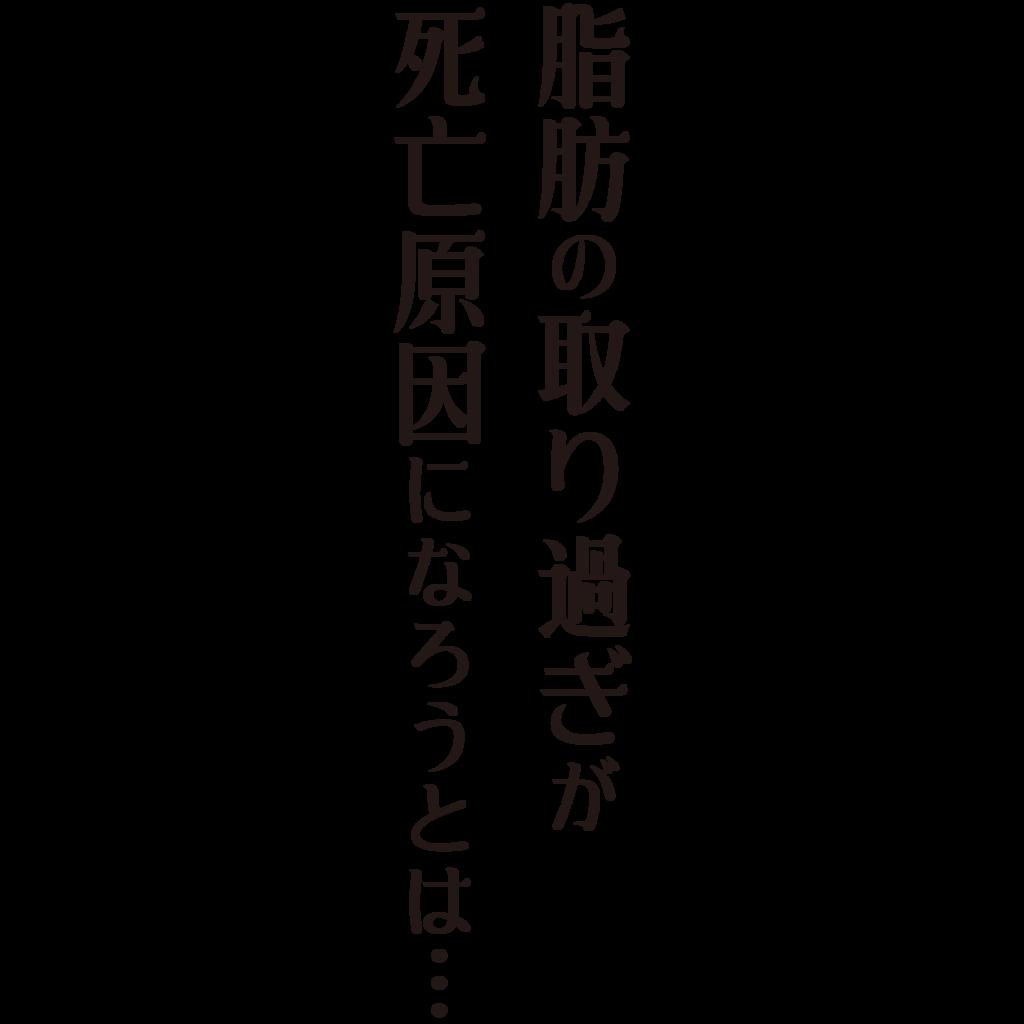 f:id:mojiru:20181106104322p:plain