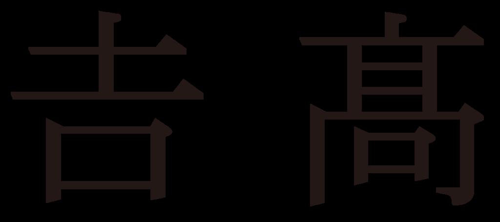 f:id:mojiru:20181106160642p:plain