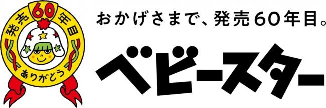 f:id:mojiru:20181107085309j:plain