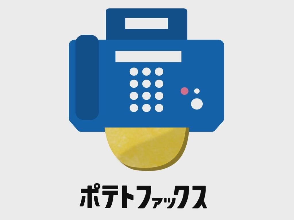 f:id:mojiru:20181107093831j:plain
