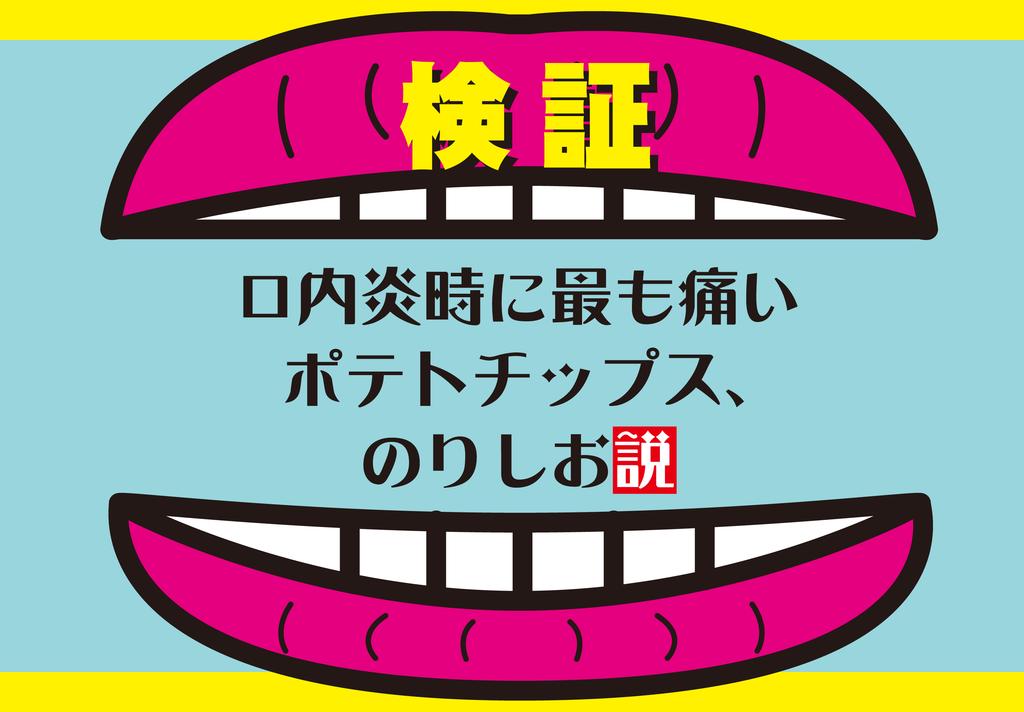 f:id:mojiru:20181107104129p:plain