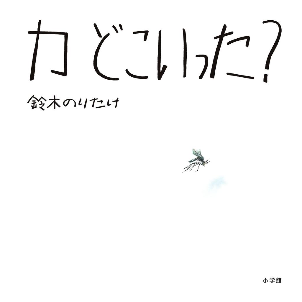 f:id:mojiru:20181107133430j:plain