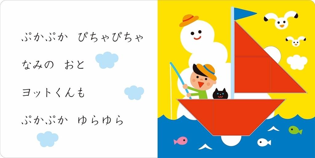 f:id:mojiru:20181108085356j:plain