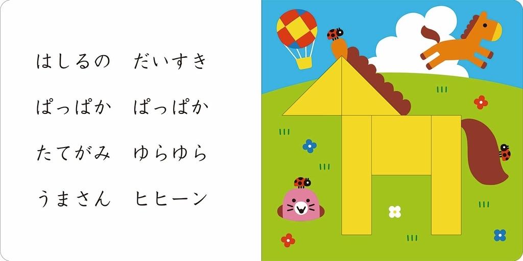 f:id:mojiru:20181108094302j:plain