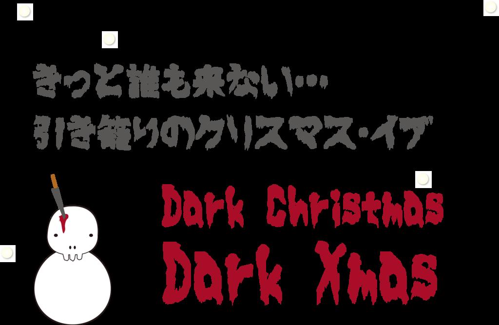 f:id:mojiru:20181108154557p:plain