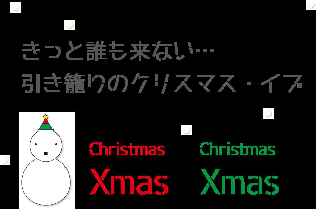 f:id:mojiru:20181108155258p:plain