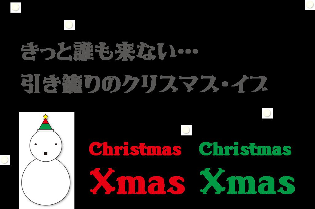 f:id:mojiru:20181108155631p:plain