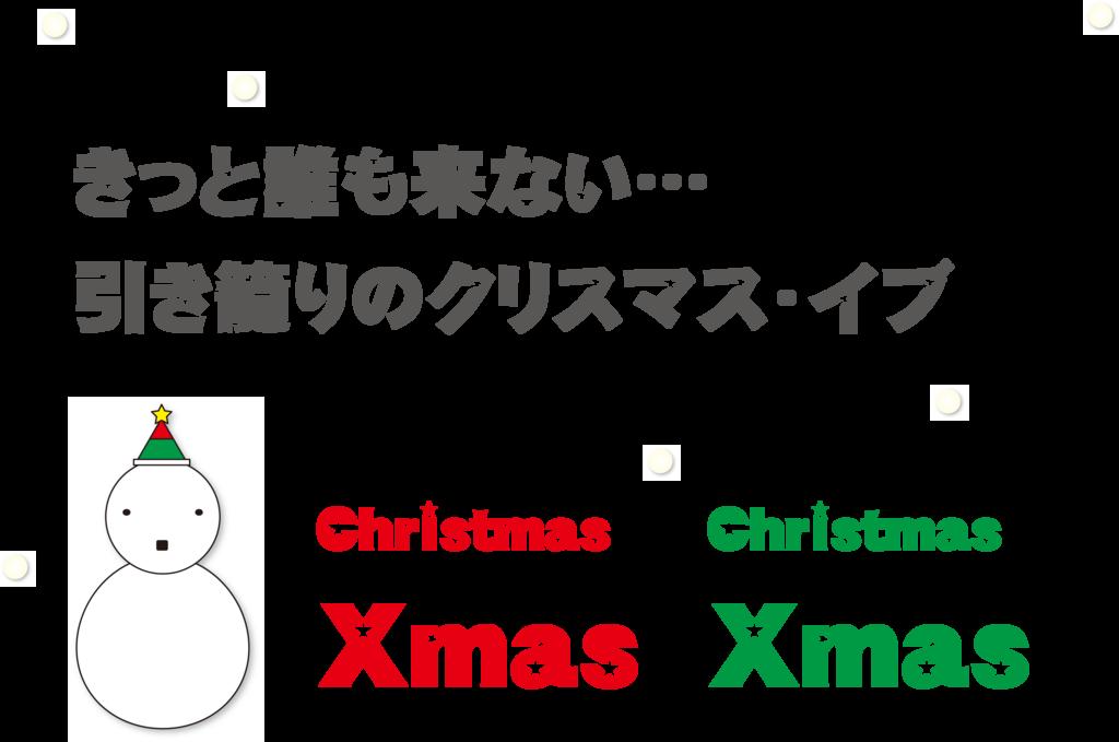 f:id:mojiru:20181108155707p:plain