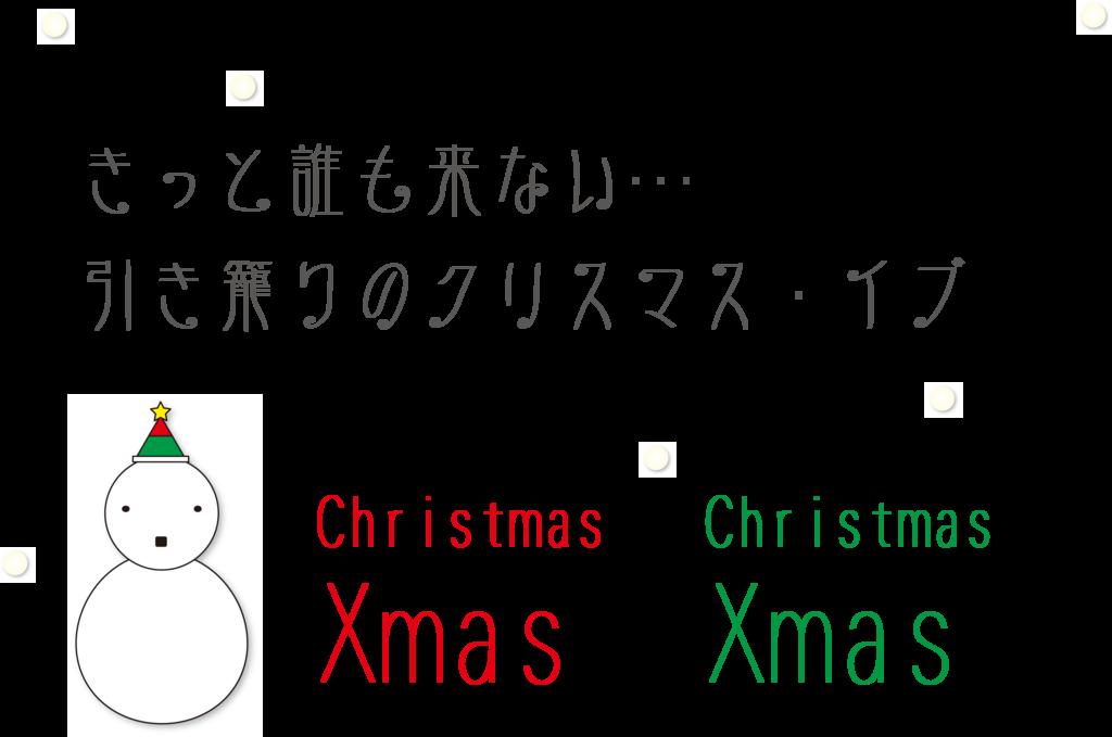 f:id:mojiru:20181108155809p:plain