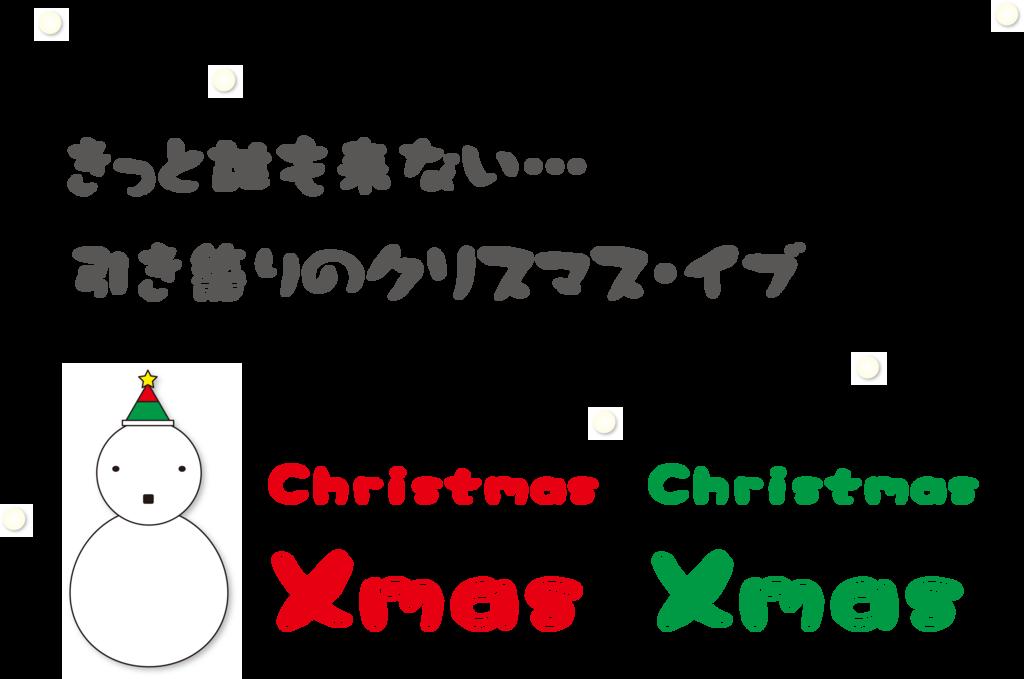 f:id:mojiru:20181108155856p:plain