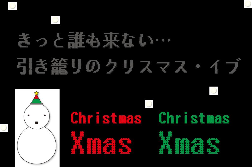 f:id:mojiru:20181108155922p:plain