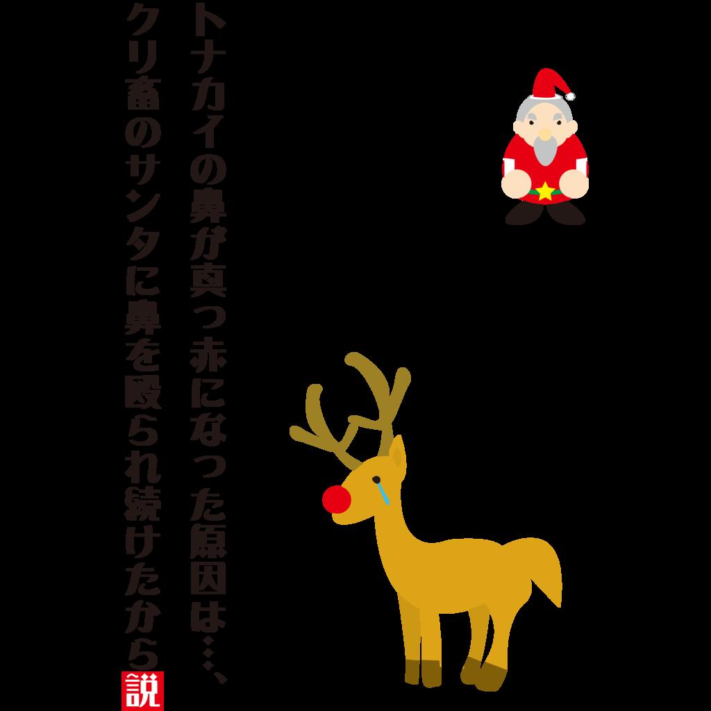 f:id:mojiru:20181108174022p:plain