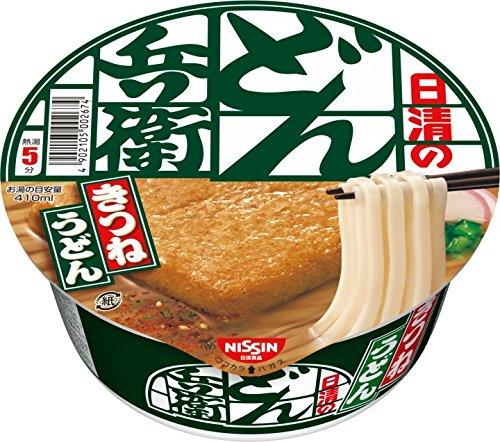 f:id:mojiru:20181109101051j:plain
