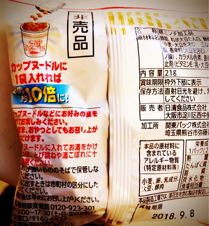 f:id:mojiru:20181109114237j:plain