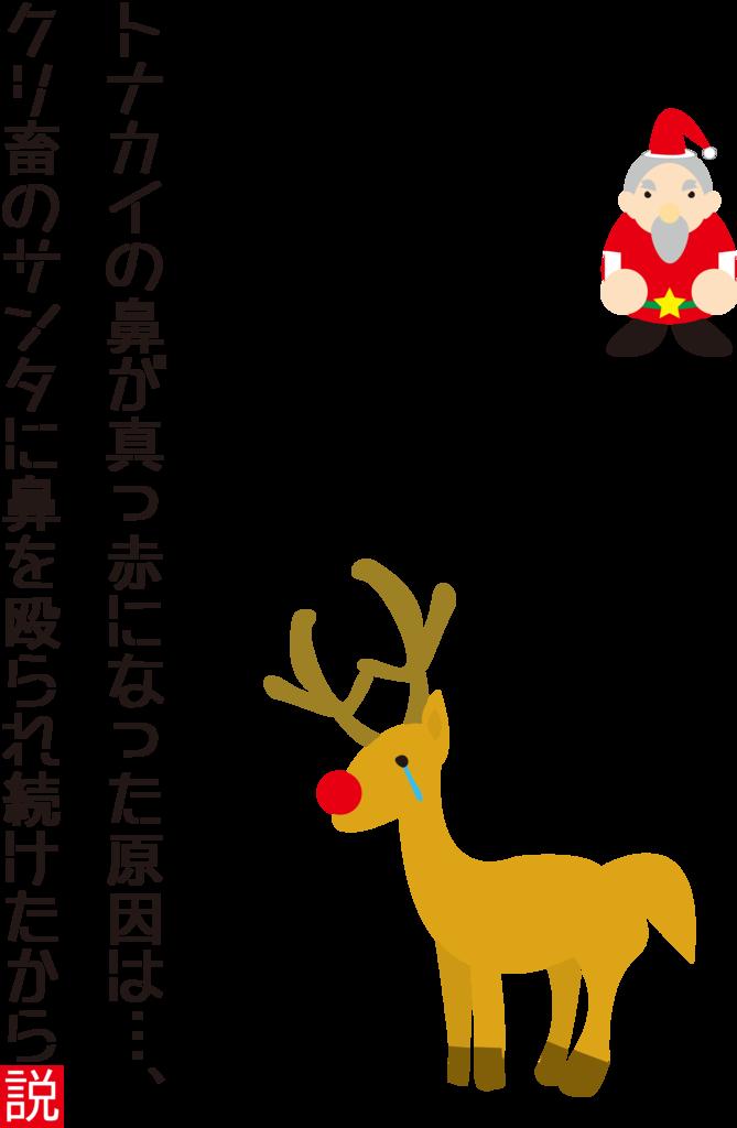 f:id:mojiru:20181109144703p:plain