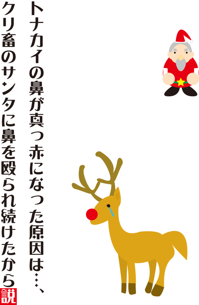 f:id:mojiru:20181109144929p:plain