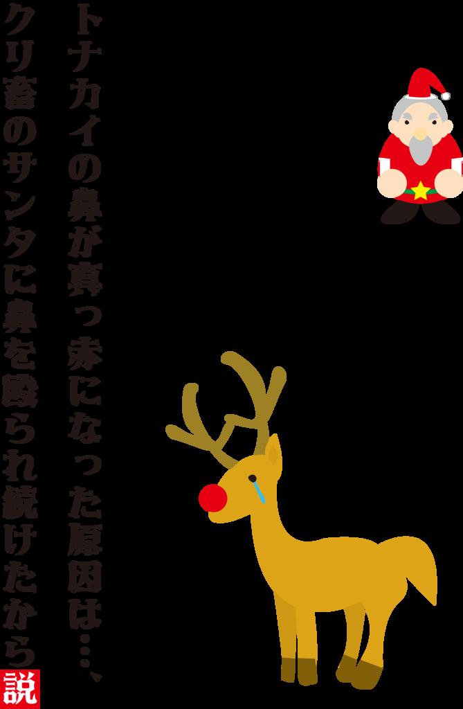 f:id:mojiru:20181109144949p:plain
