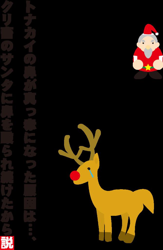 f:id:mojiru:20181109145126p:plain