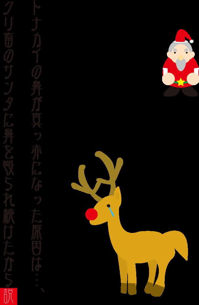 f:id:mojiru:20181109145150p:plain