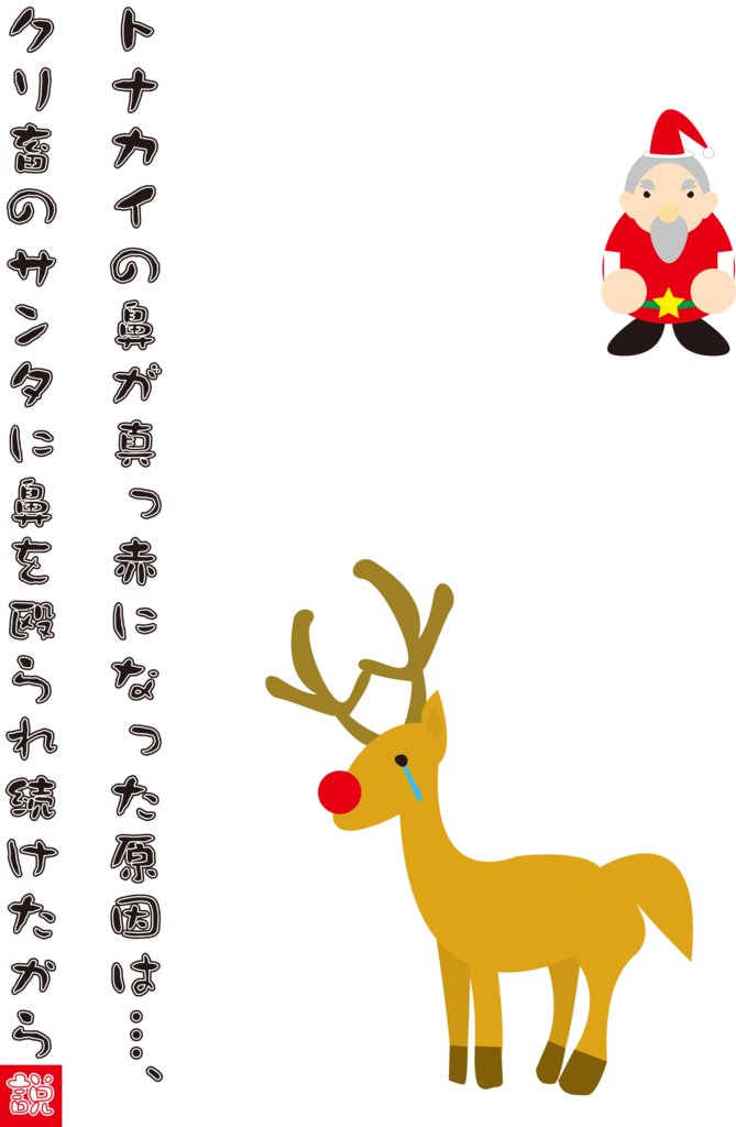 f:id:mojiru:20181109145210p:plain