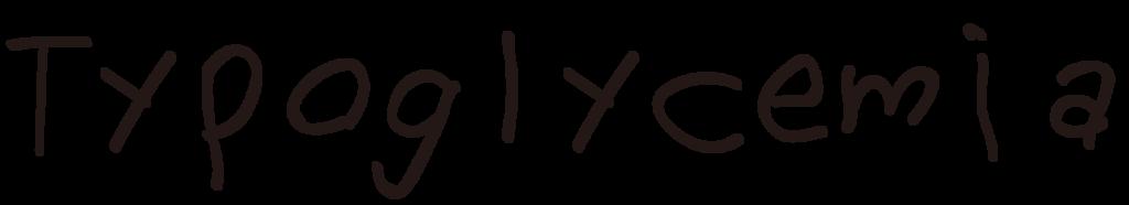 f:id:mojiru:20181112134720p:plain