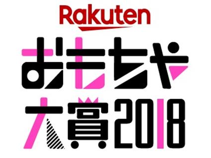 f:id:mojiru:20181113084841p:plain