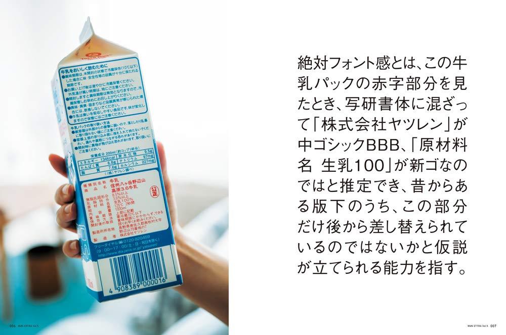 f:id:mojiru:20181116081415j:plain