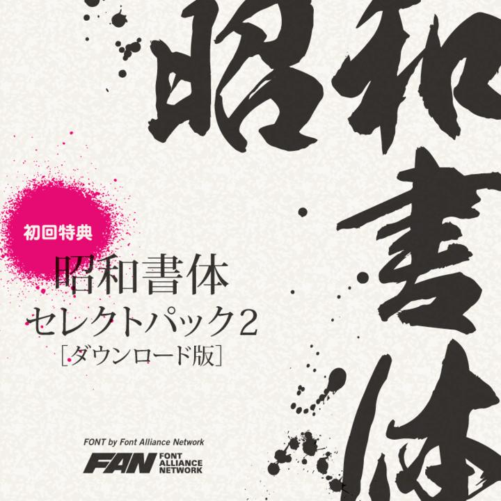 f:id:mojiru:20181121082128p:plain