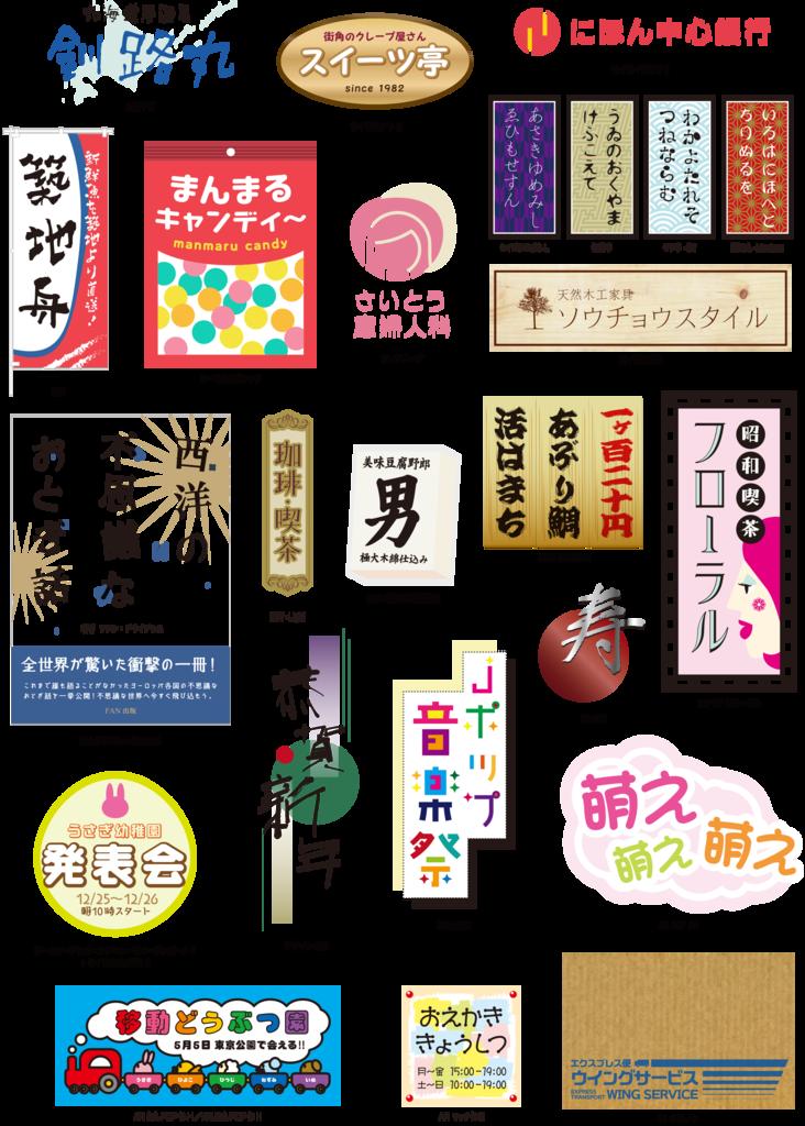 f:id:mojiru:20181121083940p:plain