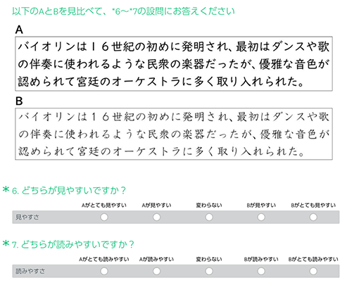 f:id:mojiru:20181123095321p:plain