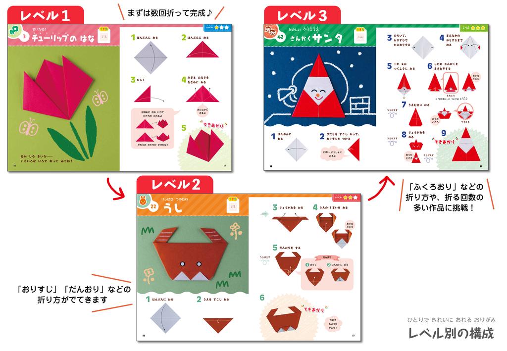 f:id:mojiru:20181124092024j:plain