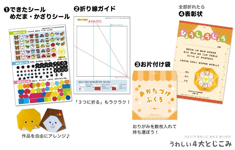 f:id:mojiru:20181124092116j:plain